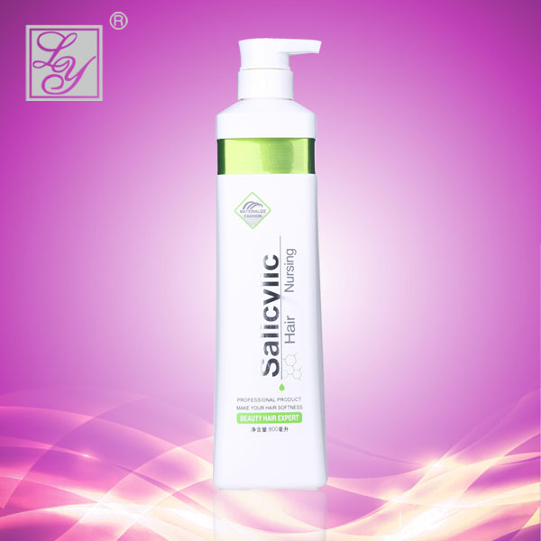 Wholesale Salon Hair Care Products Lanyuan